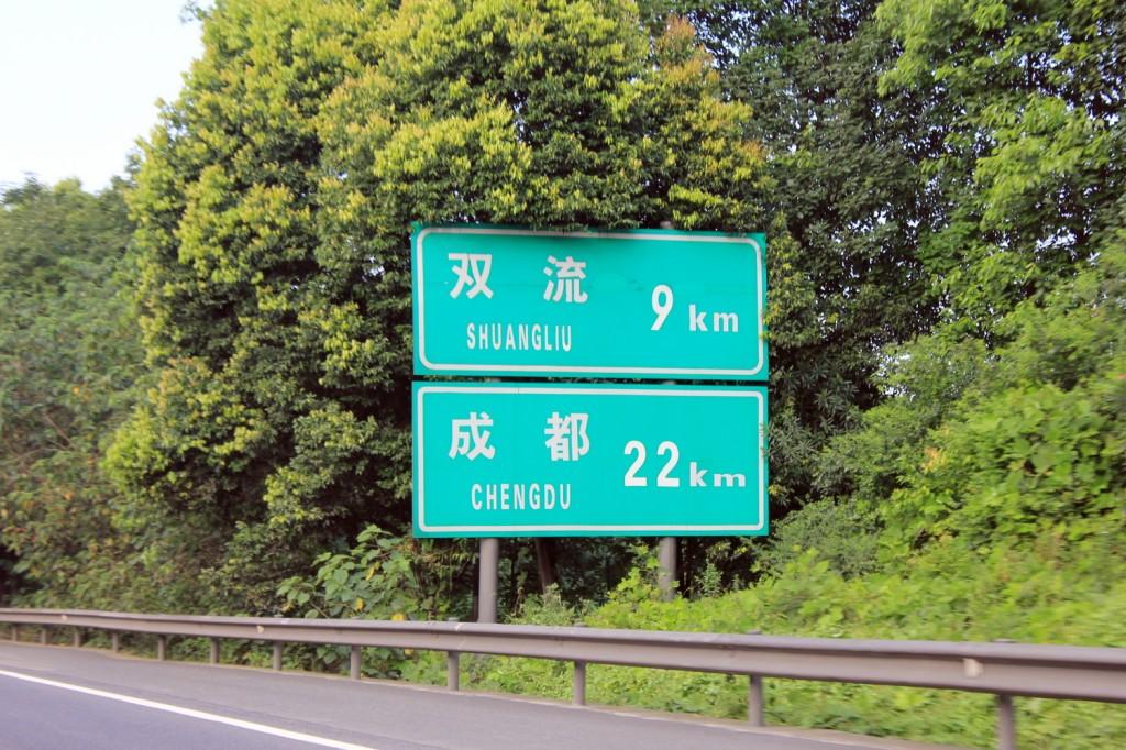 Nach fast 10.000 km ist unser Roadtrip in China schon fast vorbei